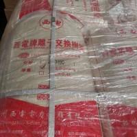 ZXD390副产盐酸脱色树脂西电牌盐酸除铁净化树脂郑州西电