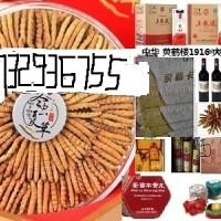 {热议榜}(新河县附近烟酒回收点新河附近回收烟酒店)
