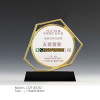 最具影响力品牌奖杯 房地产行业评选表彰奖杯 地产协会荣誉奖杯